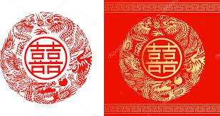 oriental design oriental double happiness icon design for wedding celebration
