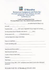o u0027mordha restaurant equipment parts farm supply