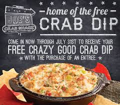 coupons for joe s crab shack joes crab shack free crab dip with entree purchase coupon