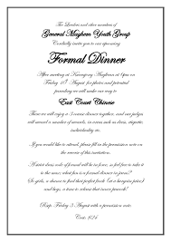 formal invitations sle of invitation card for formal event best of formal