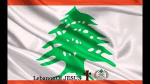 Pine Tree Flag 1 Min Lebanese Patriotic Ya Jendi Pascale Sakr Youtube