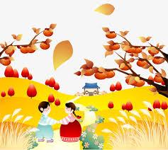 imagenes animadas de otoño dibujos animados de otoño el comienzo del otoño veinte cuatro