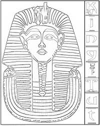tutankhamun statue coloring pages king tut coloring pages