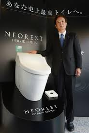 Modern Bathroom Toilets by Bathroom Introducing Japan Toto Toilets Neorest Series For Modern