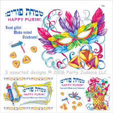 purim cards gift card set a pack of 30
