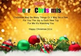 quotes merry and happy new year quotes wish