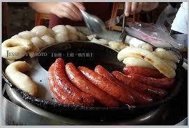 cuisine install馥 prix 屏東東港 東港肉圓 在地人早餐吃這味 八十年老店 獨家鮪魚粉腸 旅遊