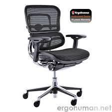 Net Chair Enjoy Office Chair Mesh Office Chair Office Chairs