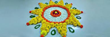 rangoli decoration floral rangoli design simple and beautiful floral rangoli