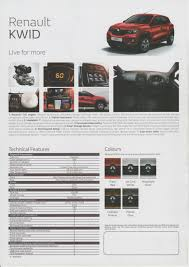 renault indonesia renault indonesian car brochure