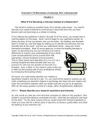the fine art of sighing essay outline dissertation quantitative