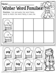 15 best images of cut and paste cvc words worksheets cut and