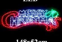 led merry christmas light sign ingenious design ideas led merry christmas light sign motif