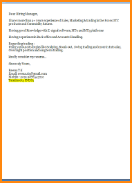 How To Email My Resume 9 Email Job Application Sample Model Resumed
