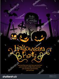 vector halloween background halloween invitation background stock vector 62856397 shutterstock