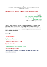 geometrical concepts in indian ancient works