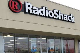 radioshack looks to be closing