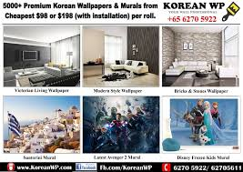 mural blinds curtains korean wallpaper sale up to 60 off