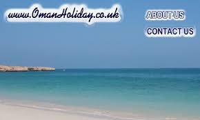 cheap oman holidays oman cheap holidays inclusive holidays in oman