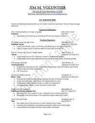 sample resume format for teachers peace corps uva career center education resume