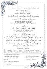 wedding phlets wedding invitation wording kerala christian invitation ideas