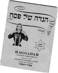 haggadah maxwell house a new take on an tradition the maxwell house haggadah