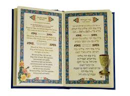haggadah book the book of blessings hebrew pocket size edition