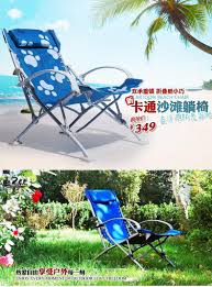 Camping Lounge Chair Chair Folding Chaise Lounge Foldable Chaise Lounge Outdoor Picnic