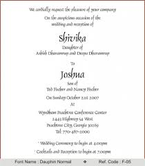 hindu invitation invitation card in best of hindu wedding reception