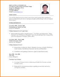 Resume Sample Undergraduate Student by Resume Sample For College Student Philippines Augustais