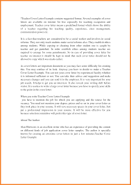 Ieee Cover Letter Example by Librarian Cover Letter Posted August 9 2012 Author Open Cover