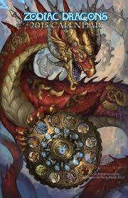 dragon city halloween island 2015 artstation 2015 zodiac dragons christina yen a dribble of ink