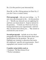 cover letter t