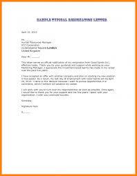 resigned letter format choice image catia designer cover letter