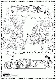 joseph dream coloring page coloring home