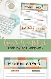 goals worksheet free printable march 2017 six clever sisters