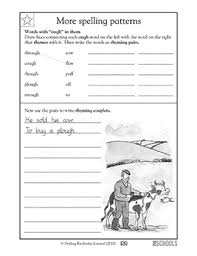 3rd grade reading writing worksheets vowel sounds ough