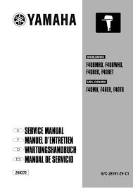 manuel yamaha f40