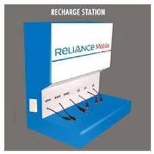 Recharge Station Recharge Station Recharge Station Brochure Holder Manufacturer