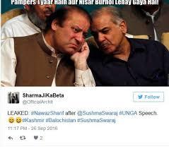 Trolls Meme - lol twitter trolls meme pakistan after sushma swaraj s unga speech