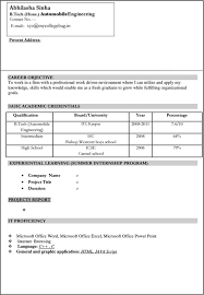 Sample Resumes For Freshers by 10 Automobile Resume Templates Free Pdf Word Samples