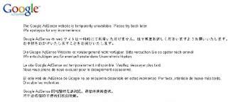 Site Unavailable - effective website maintenance exles and best practices