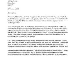 20 cover letter of job sample of application letter for job in