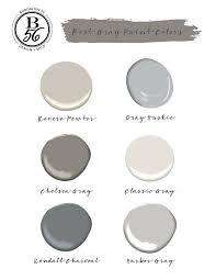 best gray paint colors benjamin moore best gray paint colors
