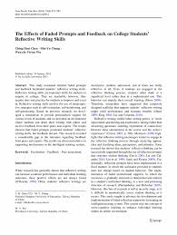 examples of narrative essays for college FAMU Online