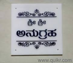 home name board design name plates for gallery of decorative name plates for home withal