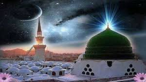 Beautiful Images Madina Pictures Wallpaper Pc Laptop 48 Madina Pics In Fhd Smr597