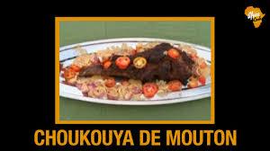 cuisiner le mouton recette du choukouya de mouton cuisine nigeriane africa cook