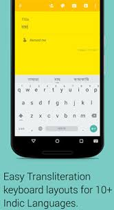 avro keyboard apk indic keyboard apk for android