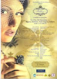 Wedding Invitation Cards In Kolkata Invitation Card Kolkata Exhibition1 Jpg